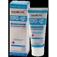 NanoLine Порох–НДП бальзам для проблемной кожи